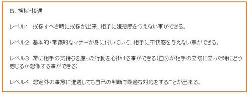 201316_2170321_2